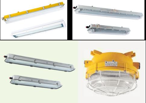 高防护长寿命的国际认证防爆荧光灯
