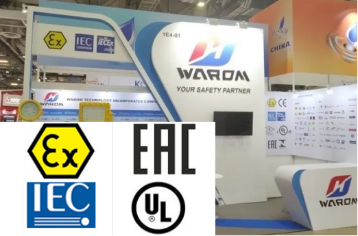 国际认证防爆灯闪耀东南亚石油天燃气行业展会