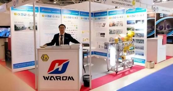 CUTR防爆电器惊艳俄罗斯国际油气设备技术展