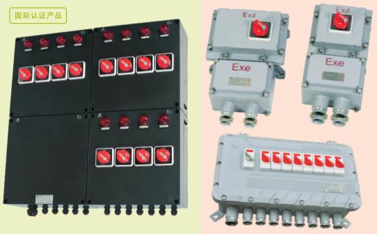 华荣防爆专业生产各种ATEX认证防爆箱