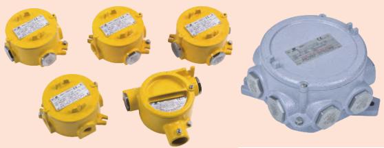 华荣ATEX防爆接线盒和ATEX防爆接线箱的应用