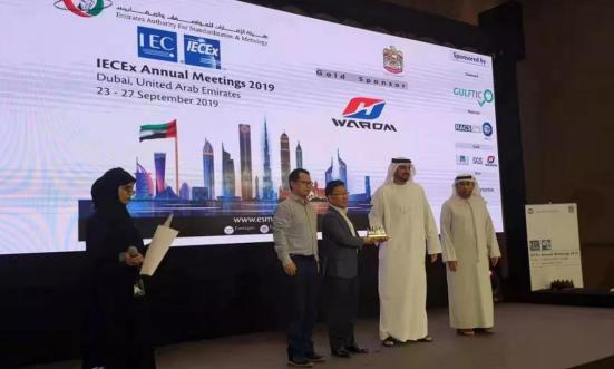 华荣防爆参加在迪拜隆重召开的2019 IECEx年会