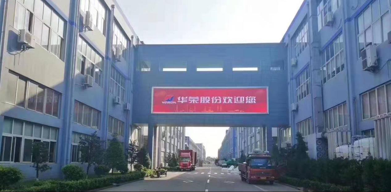 华荣防爆国际认证防爆电器严守质量安全底线服务全球