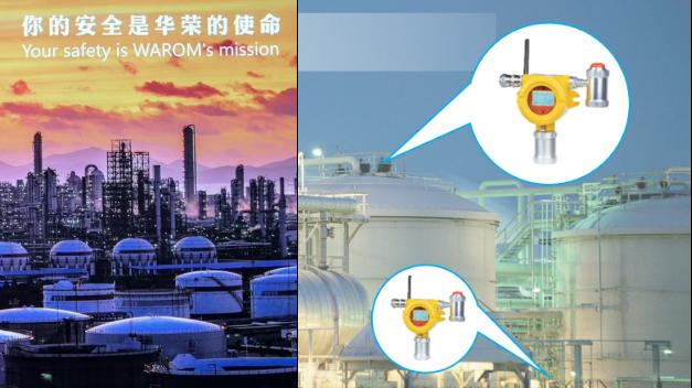 气体探测器-气体探测系统-华荣安工智能管理控制系统更全面
