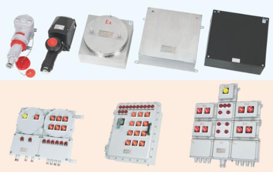 华荣防爆IECEX认证防爆电器产品系列配套齐全