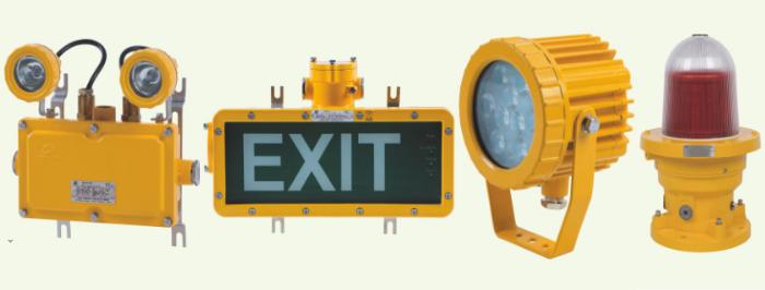华荣防爆IECEX防爆灯具系列中的局部、警示照明灯