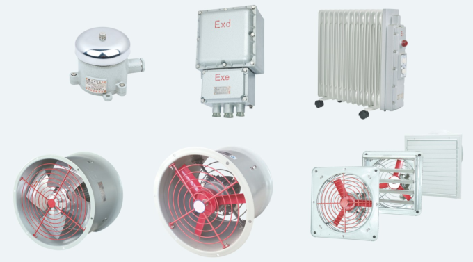 防爆电气产品请认准CCC认证防爆电器否则不得使用