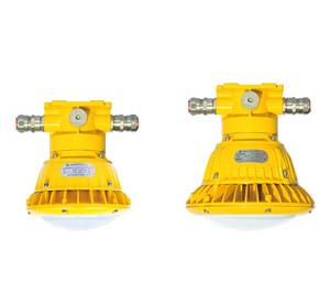 HRD92系列防爆高效节能LED灯(IIC)