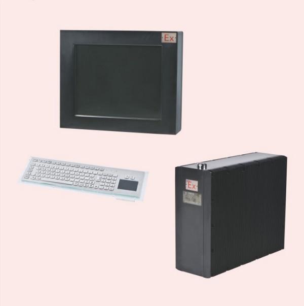 防爆防腐电脑
