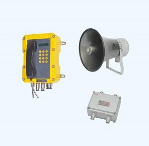 数字型防爆扩音通讯系统