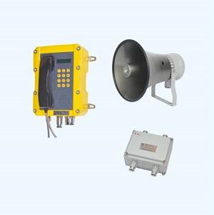 防爆扩音通讯系统