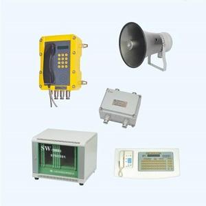 程控调度防爆扩音通讯系统