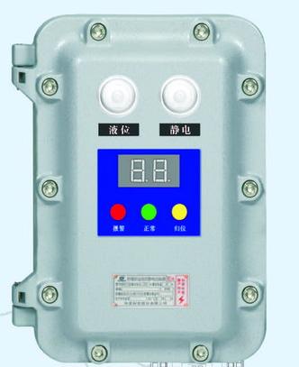 防爆溢流静电接地控制系统