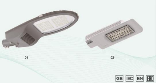 防水防尘防腐高效节能LED马路灯