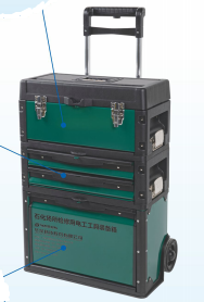 防爆电工工具装备箱