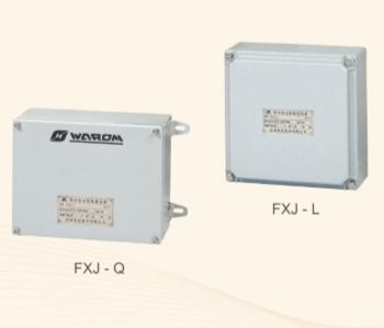 FXJ三防接线箱